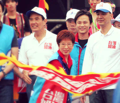 Changing Face: a New Presidential Candidate for Taiwan's KMT
