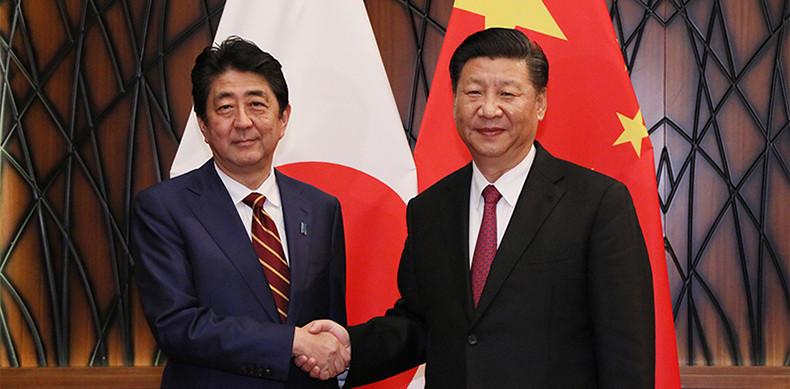 Image credit: 内閣官房内閣広報室 (Creative Commons: Wikicommons)