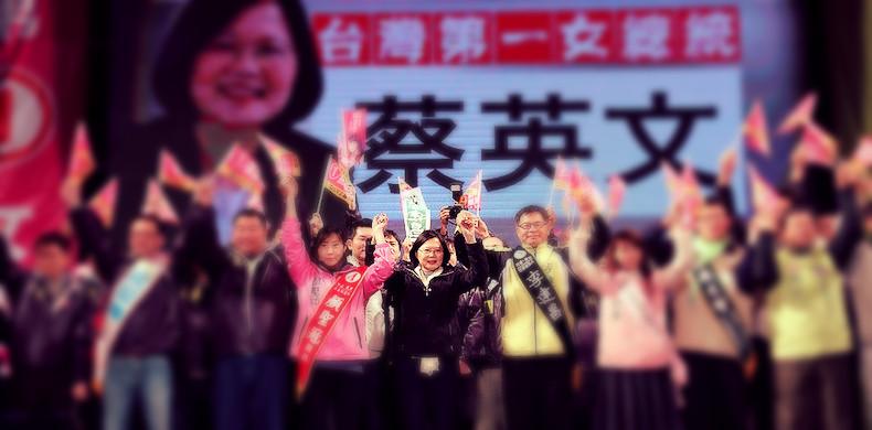Taiwan_elections_edited_edited.jpg