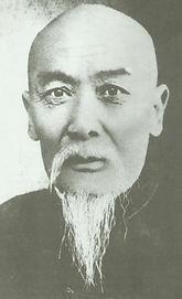 Yang Shao Hou