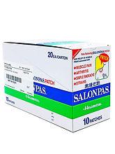 SALONPAS%2010_edited.jpg