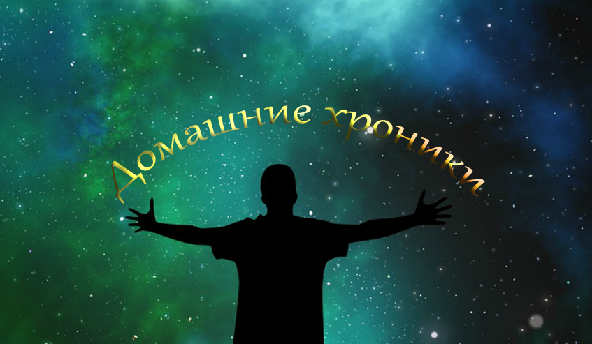 space_ru_11
