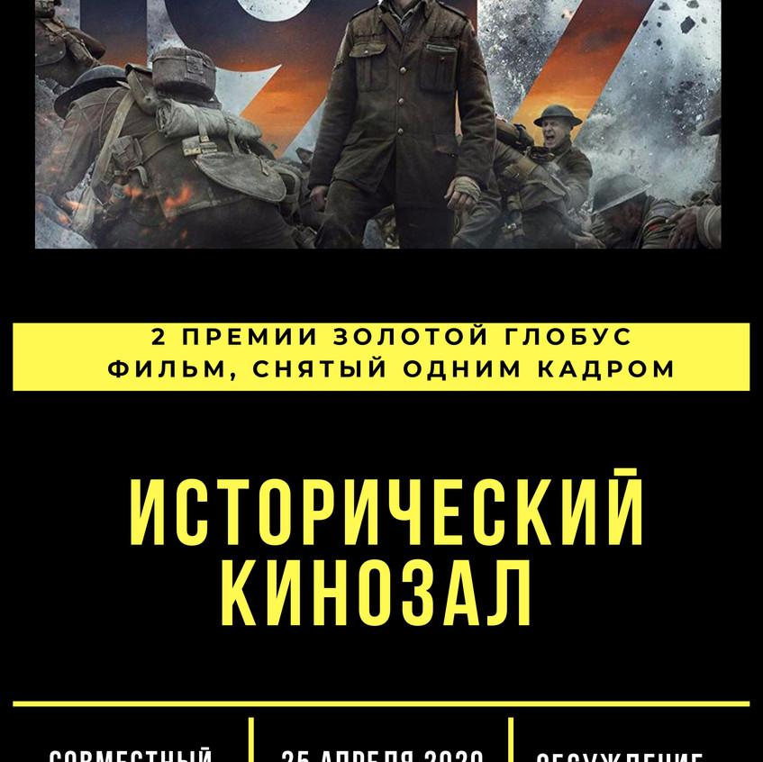 Chernaya_Vecher_Kino_Priglashenia_Plakat