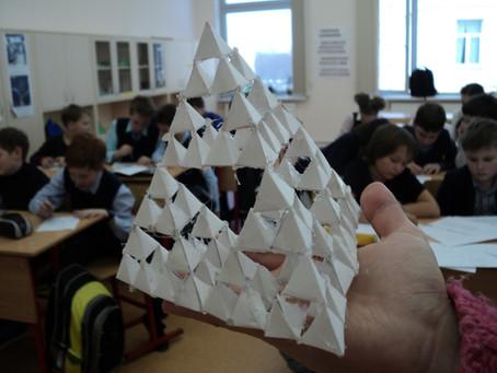 Пирамида Серпинского