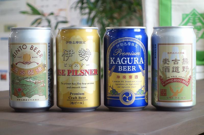 神都麥酒 クラフトビール 缶