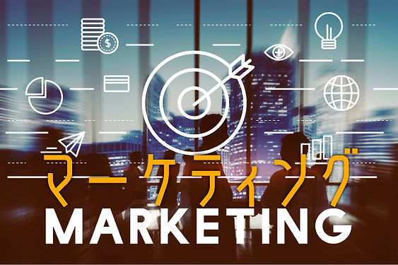 F_marketing.jpg