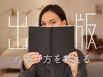 F_book01.jpg