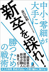 cover-obi-02.jpg