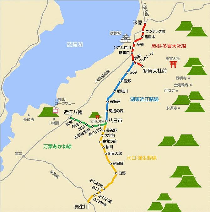 近江鉄道 路線図