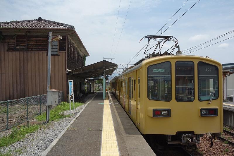 近江鉄道 廃線