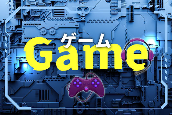 F_game.jpg