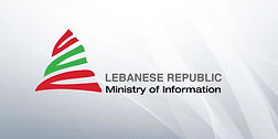 english-logo-minister-of-information-660