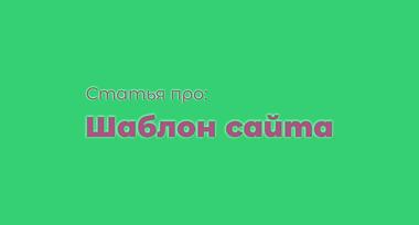 Застава для TouTube.jpg