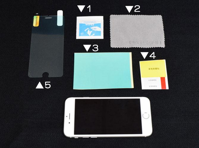 手機貼膜配件工具