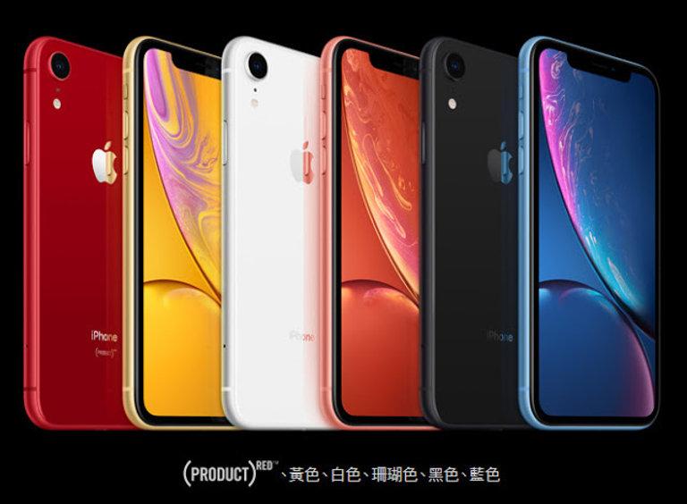 apple-iphone-xr2.jpg