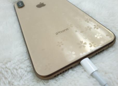 [手機] iphone高品質保護貼推薦 PERSKINN博士新 iPhone XS MAX 3D內縮版玻璃保護貼 ★°