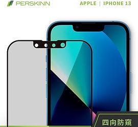 iphone13_1.jpeg