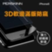 p0650143096096-item-a729xf4x0500x0500-m.