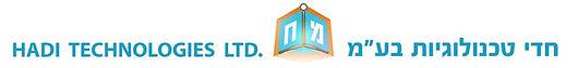 """לוגו של חברת טכנולוגיות בע""""מ"""