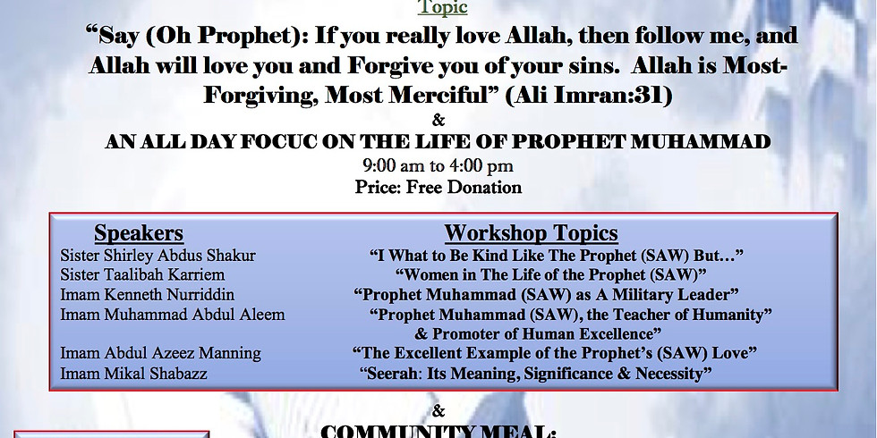 First Annual Seerah Conference