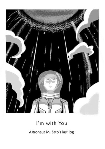 Im With You.jpg