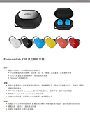 Product Sheet XR8 ZH.png