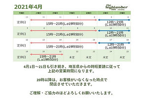 IMG_2103.JPG