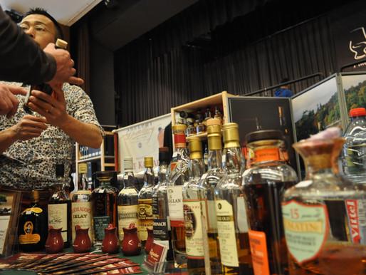 4月の思い出、ドイツのLimburg Whisky Fair