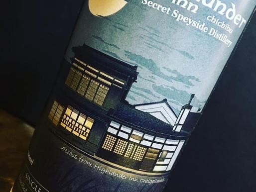 Anual Bottling!