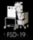 FSD-19 Meat Slicer