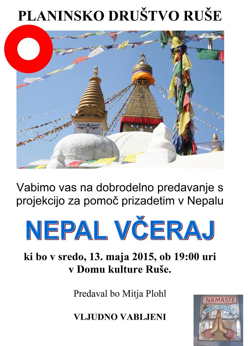 A3 plakat dobrodelno predavanje po potresu 2015.jpg