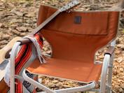 Chair Open.jpg