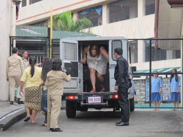 Lard Yao Prison