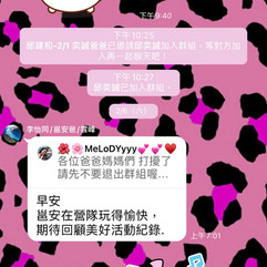 S__106045484.jpg