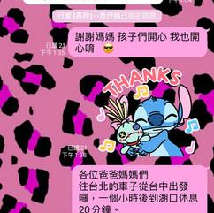 S__106045481.jpg