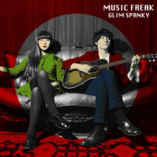 Album cover for GLIM SPANKY