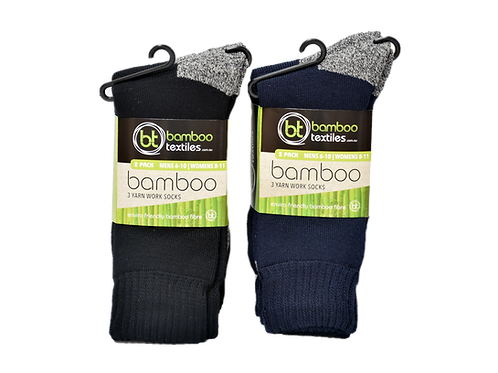 Bamboo Textiles 2 Pack socks