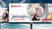 MMS une humanização e tecnologia em campanha da Uninefron