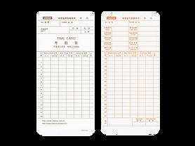 CARD(D) T-350-3