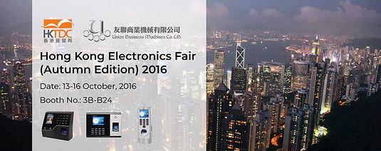 Hong Kong Electronics Fair 2016 (Autumn Edition)