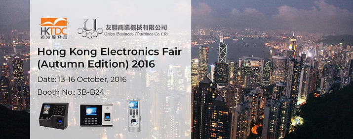 Hong Kong Electronics Fair 2016 (Autumn Edition)