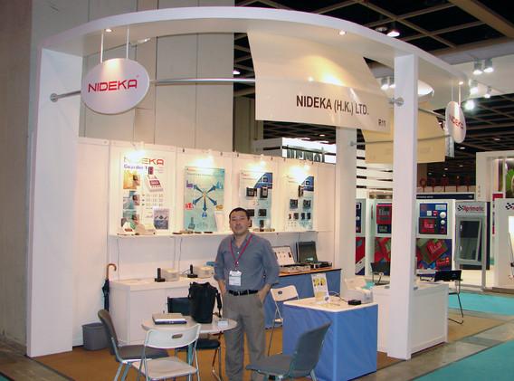 img-securitex2006-3jpg
