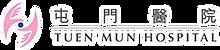 Tuen Mun Hospital.png