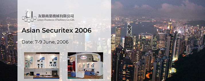 Asian Securitex 2006 Conference