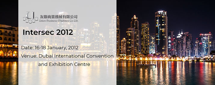 Intersec Middle East Security Conference 2012