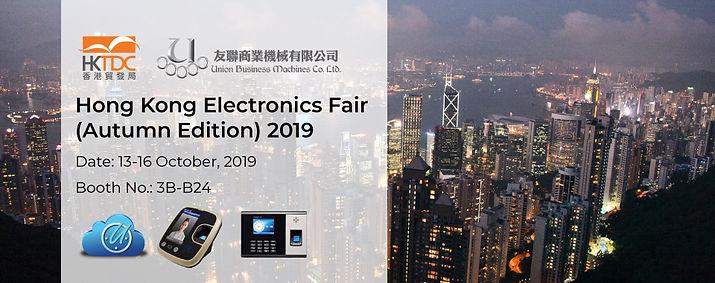 Hong Kong Electronic Fair 2019 (Autumn Edition)