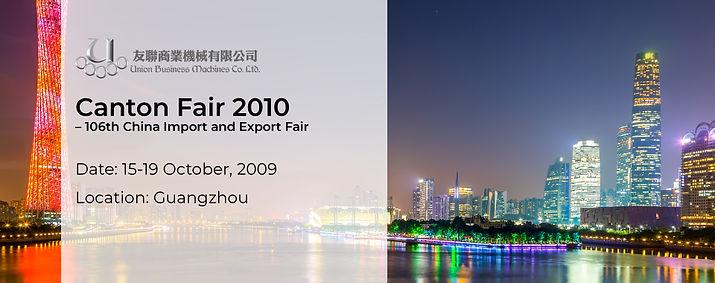 Canton Fair 2010 – 108th China Import and Export Fair