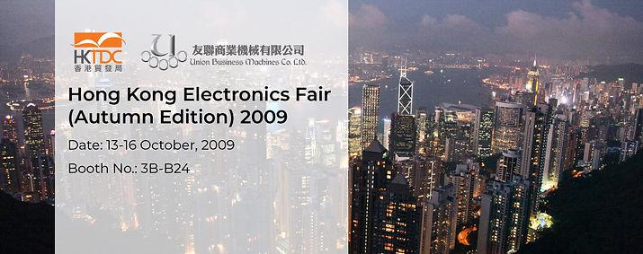 Hong Kong Electronics Fair 2009 (Autumn Edition)