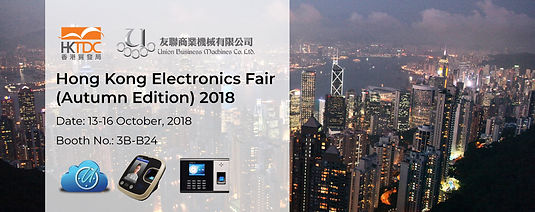 Hong Kong Electronics Fair 2018 (Autumn Edition)