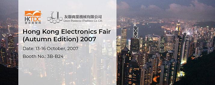 Hong Kong Electronics Fair 2007(Autumn Edition)